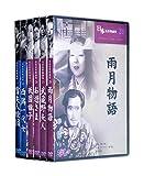 溝口健二 作品集 全6巻 (収納ケース付)セット DVD