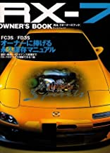Mazda RX-7 Owner's Book (Japan Import)