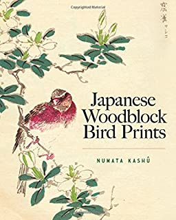 Japanese Woodblock Bird Prints (Dover Fine Art, History of Art)