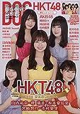 BIG ONE GIRLS 【HKT48限定エディション】