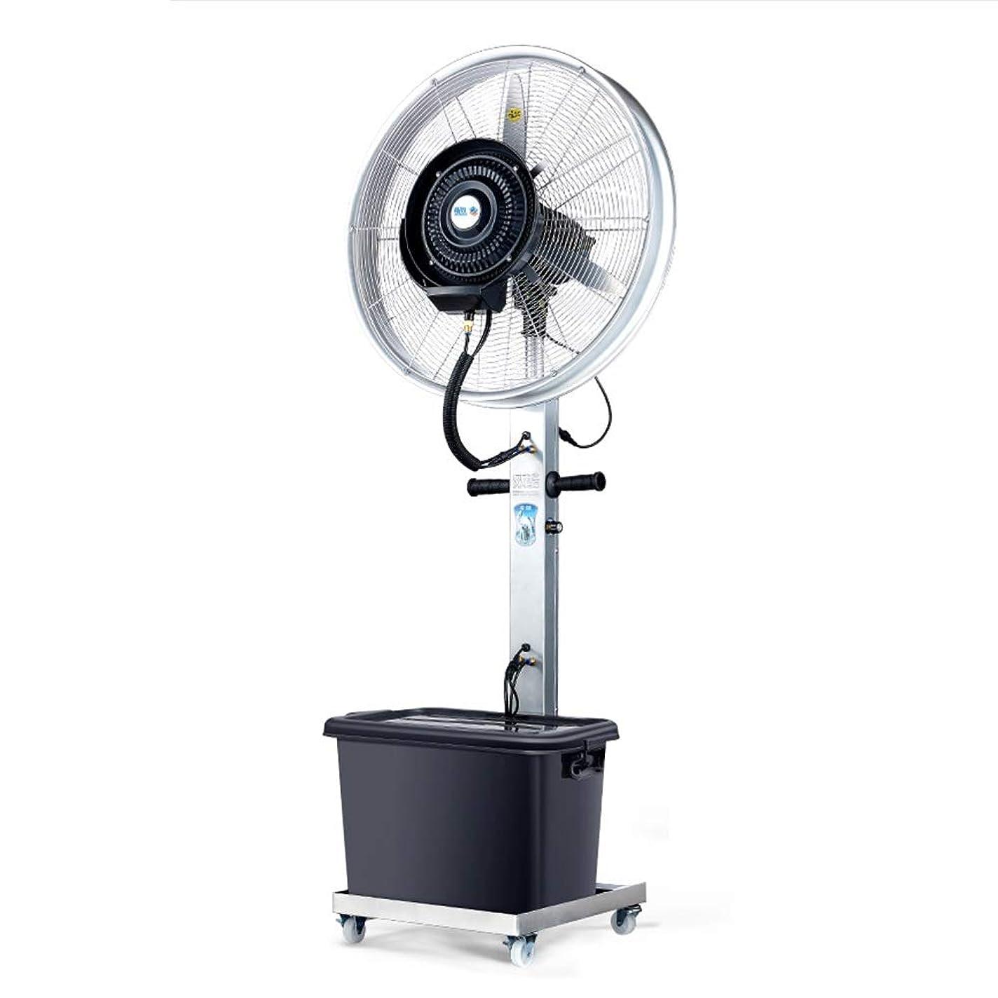協力ラッシュだらしないFEIFEI 商業用水冷噴霧ファン高出力振動ミストファン加湿工業用電動ファンスプレーファン190ワット