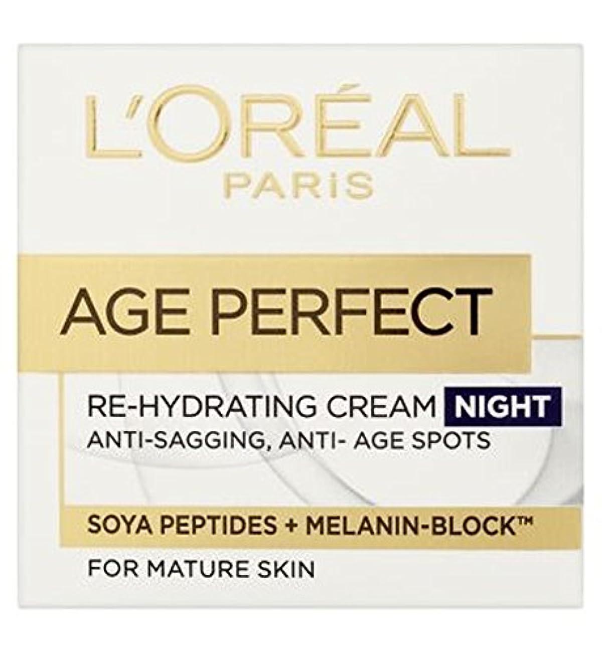 ビット舗装するヒゲクジラL'Oreallパリ時代の完璧な再水和ナイトクリーム50ミリリットル (L'Oreal) (x2) - L'Oreall Paris Age Perfect Re-Hydrating Night Cream 50ml (Pack of 2) [並行輸入品]