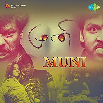 Muni (Original Motion Picture Soundtrack)