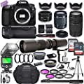 Canon EOS 90D DSLR Camera w/ 18-55mm Lens Bundle + Canon 75-300mm III Lens, Canon 50mm f/1.8 & 500mm Preset Lens + Camera Case + 96GB Memory + Battery Grip + Speedlight Flash + Professional Bundle by Canon