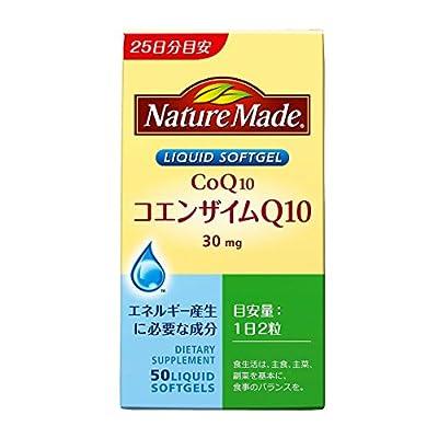 natural made coq10
