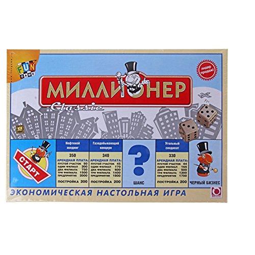 Origami Millionaire: Russian Board Game