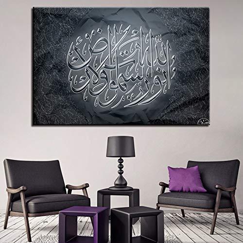 Leinwand Wandkunst Bilder Room Home Decor Allah Die Gemälde HD Drucke Islamische Kalligraphie Poster 30x45 CM (Kein rahmen)