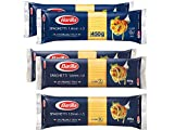【Amazon.co.jp限定】 Barilla ロングパスタ 食べ比べセット [正規輸入品] 3種5袋アソート (スパゲッティNo.3 (1.4mm) 2袋、スパゲッティNo.4 (1.6mm) 2袋、スパゲッティNo.5 (1.8mm) 1袋)【セット買い】