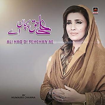 Ali Haq Di Pehchan Ae