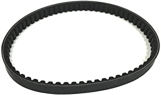 Lumix GC Drive Belt For American Sportworks MANCO 4170 FOX VECTOR 6HP Go Kart Buggy