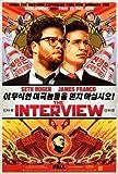 The Interview – Seth Rogan – Film Poster Plakat Drucken