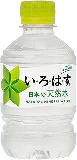 I LOHAS(い・ろ・は・す) 天然水 285mlPET×24本