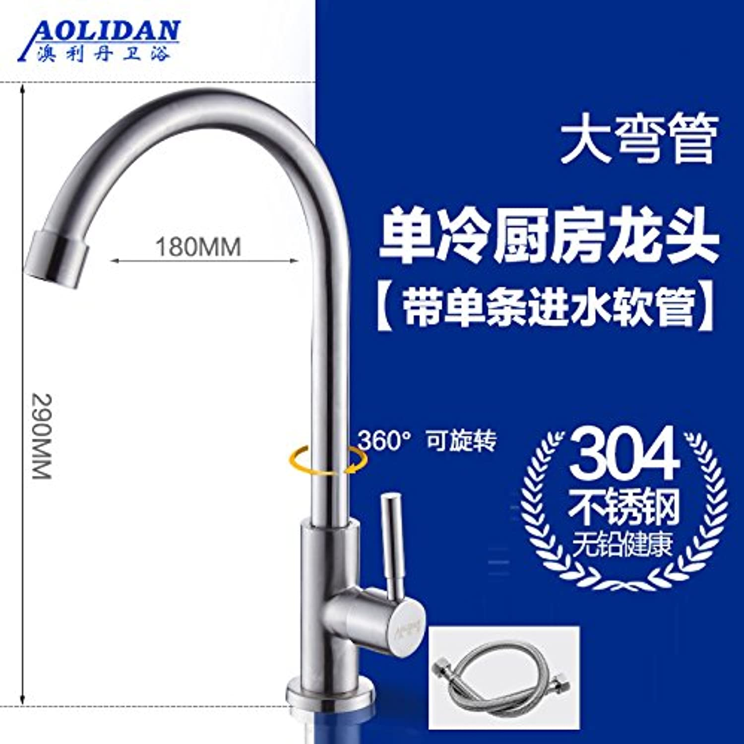 Commercial Single Lever Pull Down Kitchen Sink Faucet Brass304 Stainless Steel Kitchen Single Cold Faucet Basin Sink Sink Faucet Universal Basin Bathroom Bathroom,304 Steel Single Cold 7-Bend Faucet