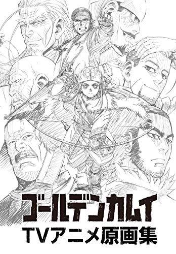 「ゴールデンカムイ」 原画集 ツインエンジン コミックマーケット96 c96