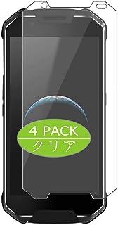 Vaxson 4-pack skärmskydd kompatibelt med AGM X2, Ultra HD-filmskydd [INTE härdat glas] TPU flexibel skyddsfilm