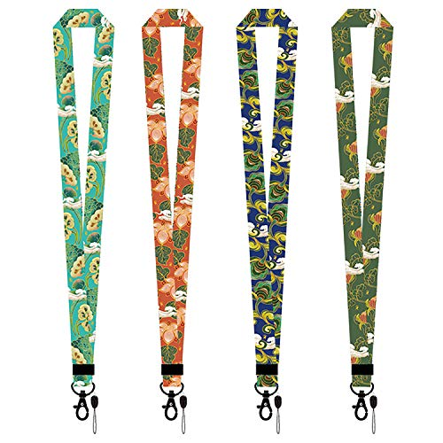 Lanyard Chinese National Style Four-Piece Neck Strap for Keys ID Card Gym Mobile Phone Neck Strap Fit Office and Exhibition Featured Decoration