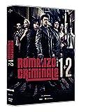 Romanzo Criminale - Coll.Comp.St.1-2 ( Box 8 Dv)