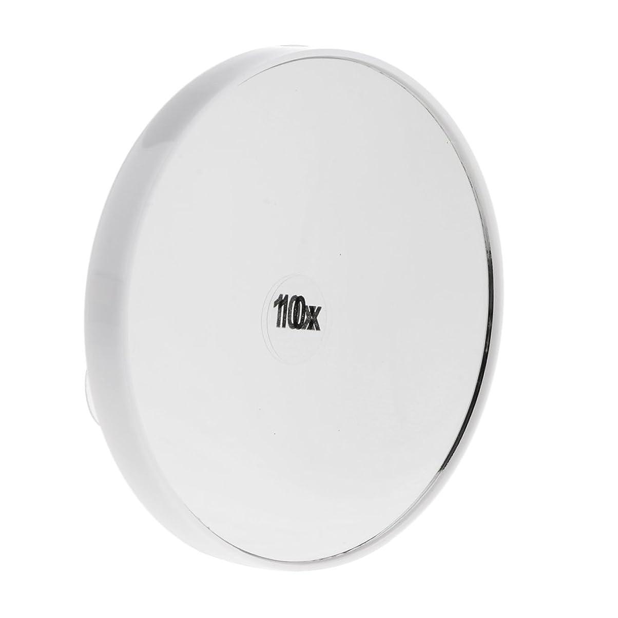 オゾン登録購入Baosity メイクアップミラー メイクミラー 化粧ミラー 化粧鏡 10倍拡大鏡 強力吸盤付き メイクアップ インテリア 2色選べる - 白