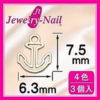[フレーム]ネイルパーツ Nail Parts フレームイカリ(L) ホワイト 日本製 made in japan