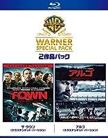 ザ・タウン/アルゴ ワーナー・スペシャル・パック(2枚組)初回限定生産 [Blu-ray]