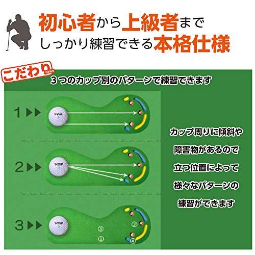 Smalyゴルフ練習用パターマットパッティングマット特大サイズ300×100cmSMALY-GPM1[グリーン/パッティング/アプローチ]