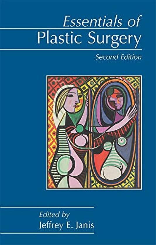 持続する本物受信Essentials of Plastic Surgery (English Edition)