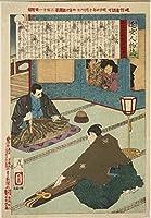 江川太郎左衛門琴ジグソーパズル大人の木のおもちゃ500ピース