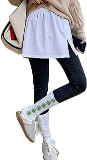 Unisex Adjustable Layering Fake Top Lower Sweep Set Skirt Fake Hem for Hoodies Sweatshirt Coat Extender