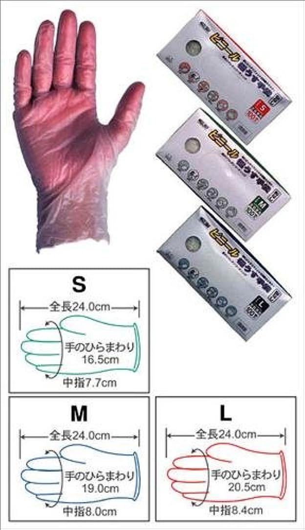 真剣にルート放棄するビニール極うす手袋 粉なし 100枚入 Sサイズ 9000-S