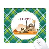 ピラミッドのスフィンクス、エジプトの都市 緑の格子のピクセルゴムのマウスパッド