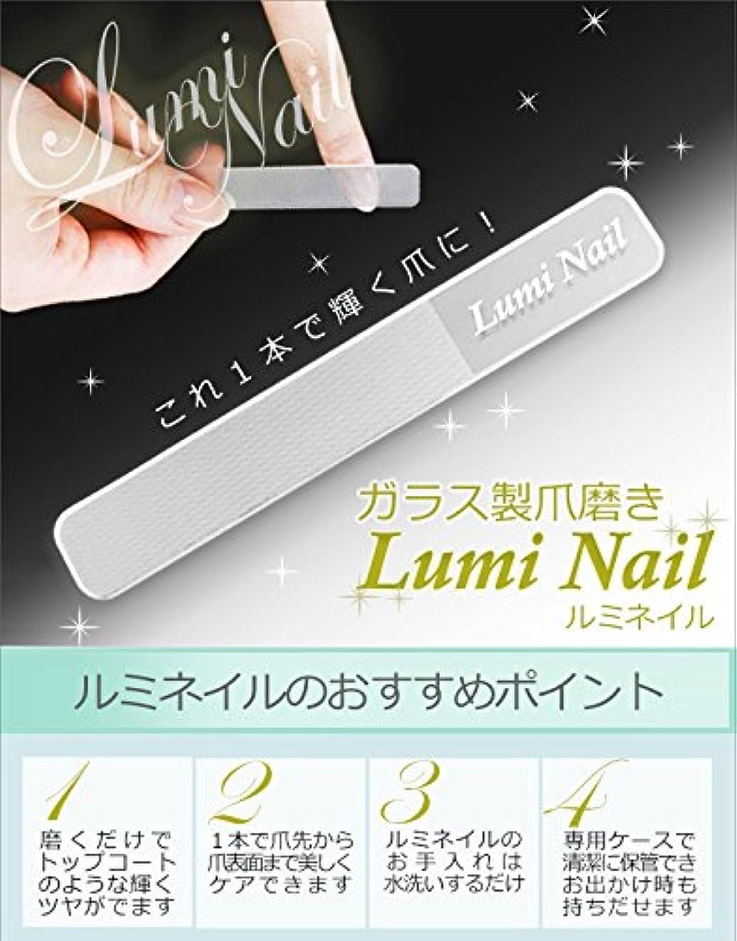 ステージカード枕ガラス製爪磨き Lumi Nail(ルミネイル) 爪やすり ネイルケア つめみがき 簡単