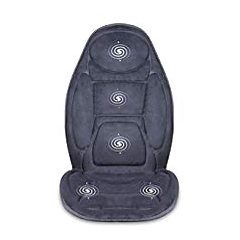 フロントスクラップ連結するマッサージチェアパッド モーターマッサージシート、車の座席用マッサージクッション、椅子用バックマッサージ、5モーター振動付きマッサージチェアパッド5モード4スピード暖房、クッション開放首、背中、腰、脚の痛み バックマッサージャー