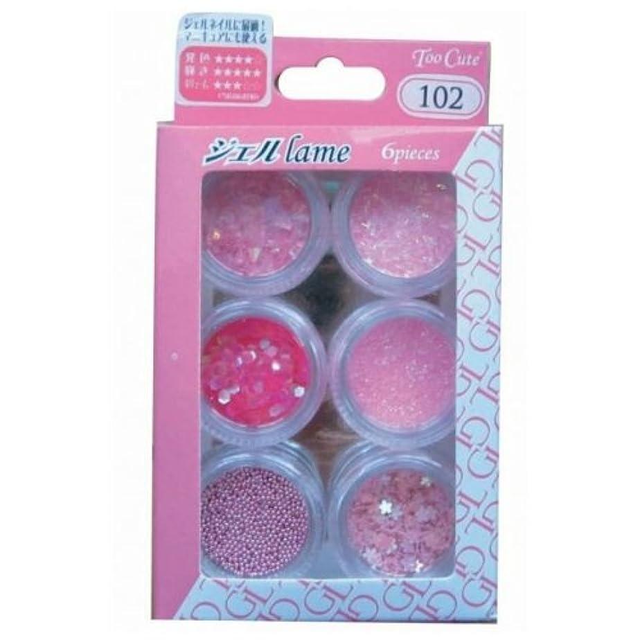 ジェルラメ ピンク