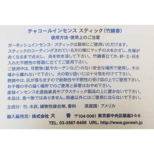 GONESH(ガーネッシュ)GONESHインセンスNo.8スティック単品100本入