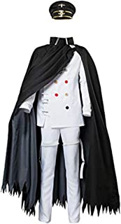 Danganronpa V3:Killing Harmony Ouma Oma kokichi Sprite Cosplay Unisex Costume Uniform