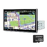 XTRONS 10.1インチ 1din カーナビ Android 10.0 アップグレード版 車載PC ゼンリン地図付 4G通信対応可 カーオーディオ アンドロイド Bluetooth GPS WIFI Carautoplay対応 映像入力 マルチウィンド (DMA105L-MAP)