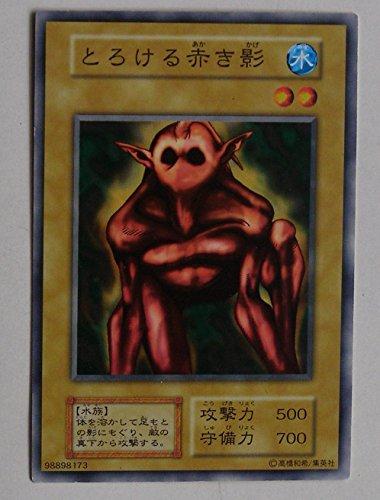 遊戯王カード とろける赤き影 カードダス BOOSTER1 【ノーマル】 型番なし 遊戯王ゼアル