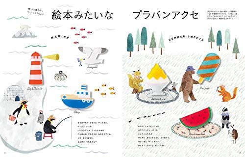 kodomoe 2020年8月号 商品画像