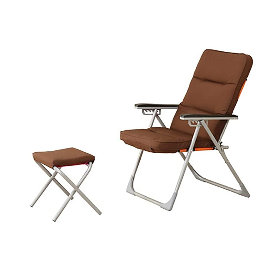 移動学期受け皿折りたたみ椅子ブラウン折りたたみ椅子フットレスト付きシンプルモダンなホーム多機能椅子ロングオフィスナップ