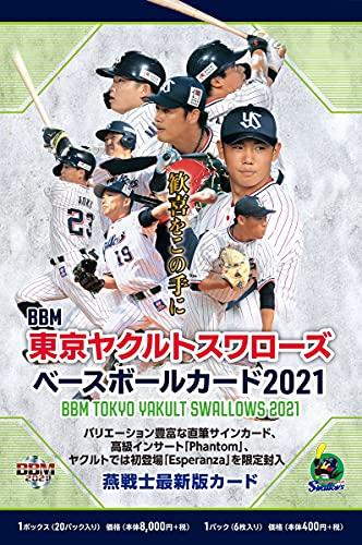 BBM東京ヤクルトスワローズベースボールカード2021 ([トレカ])