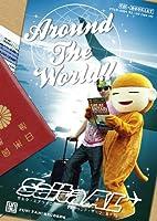 Around the World!!