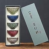 langchao Horno Convertido en Taza de té, Taza de té, Taza construida Tianmu, Taza Maestra Personal, Caja de Regalo de Taza de Kung Fu (Taza de Cinco Elementos)