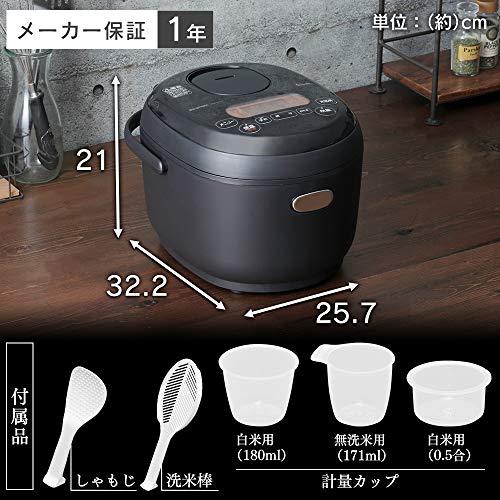 米屋の旨み 銘柄炊き ジャー炊飯器 5.5合 ブラック KRC-MD50-B アイリスオーヤマ