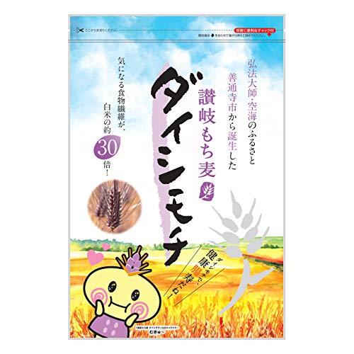 讃岐もち麦ダイシモチ 1kg 原材料 裸麦 【香川県産ダイシモチ】