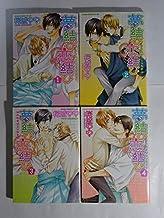 夢結び恋結び コミック 全4巻完結セット (あすかコミックスCL-DX)