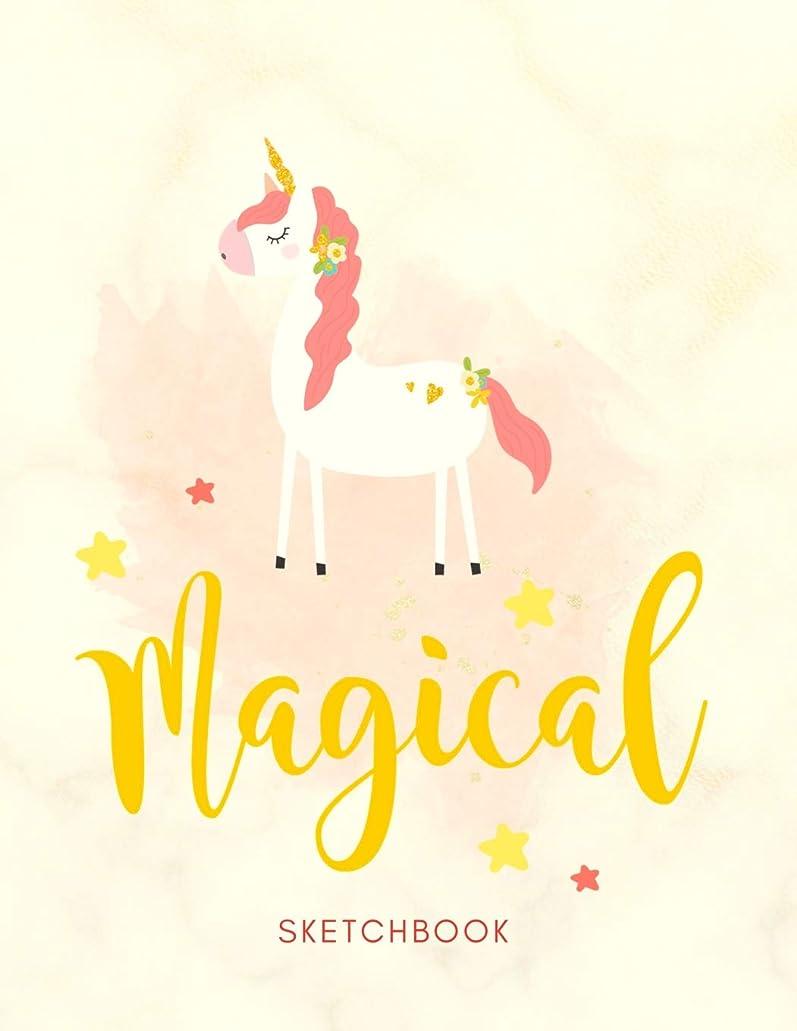 レースオークション封筒Sketchbook: Magical (Magic Dimensions)