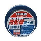 ダイヤテックス パイオランクロス 養生テープ 微粘着養生用 50mm×25m Y-03-BL [マスキングテープ]