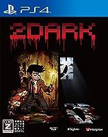 2Dark 【CEROレーティング「Z」】 - PS4