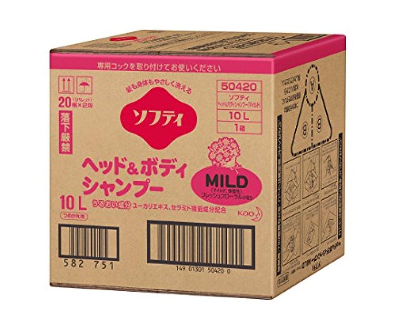トマト不和女性花王61-8509-99ソフティヘッド&ボディシャンプーMILD(マイルド)10Lバッグインボックスタイプ介護用