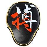 Target Pad 1PC PU Boxe in Pelle Mano Target Mitt Punching Pad Kickboxing Thai Training Fit...